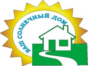 """Логотип """"Ваш Солнечный Дом"""""""